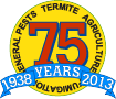 Cardif Pest Control 75 Years